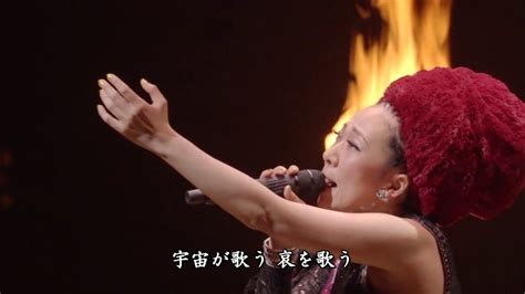 misia love bebop misia オルフェンズの涙 the tour of misia love bebop 2017 youtube