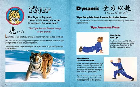 kung fu animal power fu book books sle pages from the kung fu animal power student guide