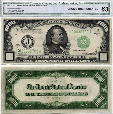 17 Best Ideas About Money 17 Best Ideas About 1000 Dollar Bill On Dollar