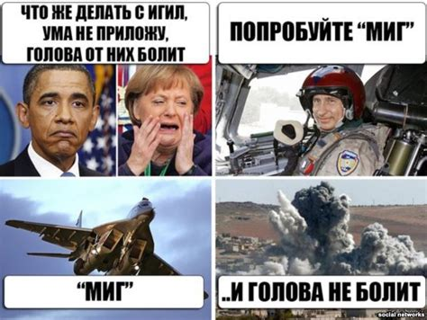 Syria Meme - three memes how pro kremlin tweeps are framing the syrian