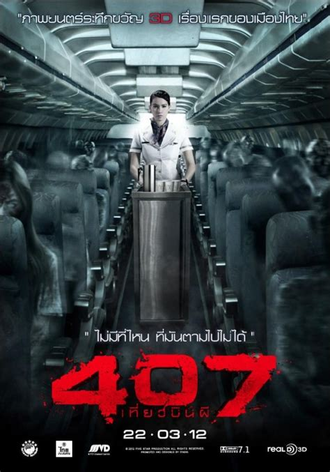 film horor thailand movie dark flight 407 film horor thailand tilkan poster hantu