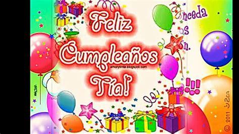 imagenes para cumpleaños tia feliz cumplea 241 os tia sara youtube