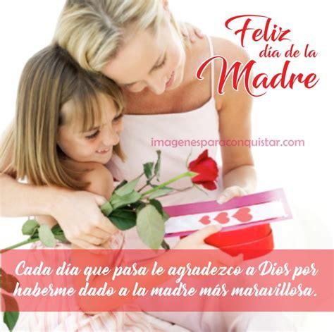 imagenes bonitas por el dia de la madre imagenes para frases lindas por el dia de la madre para facebook