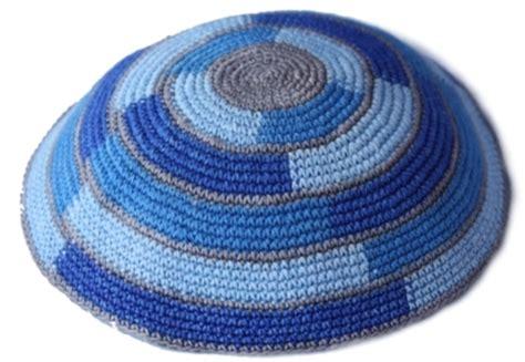 knitted kippah knit 03 knit kippah item k03 knit kippot skullcap