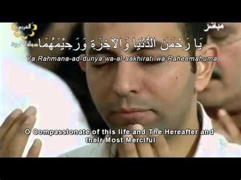 download mp3 quran salman al utaybi salman al utaybi breathtaking du a english translation