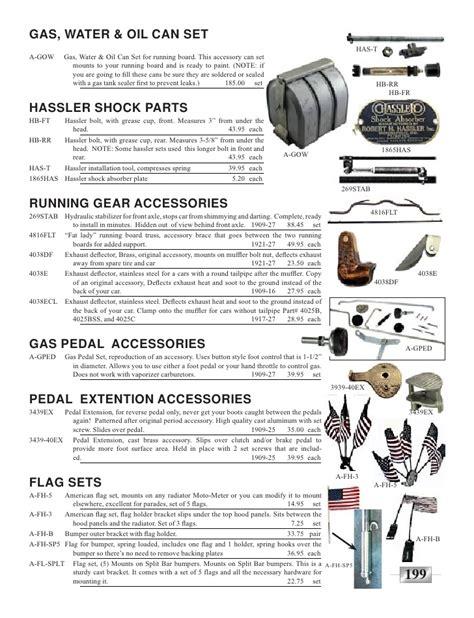 ford model a parts catalog lang s car parts model t parts catalog 2010