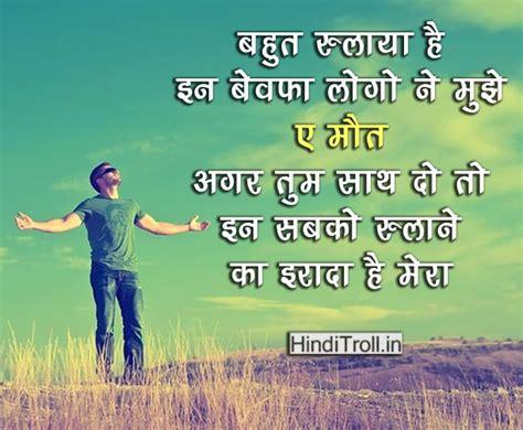 whatsapp wallpaper love sad sad whatsapp dp profile pictures in hindi impremedia net