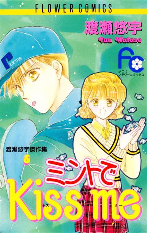 Delicious Study Watase Yuu vo mint de me jp watase y 251 watase y 251 ミントで