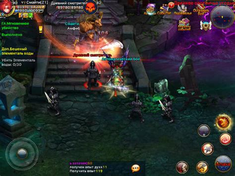 download free full version games for android phone heroes with fire and sword for android free download