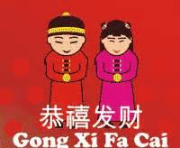Imlek Gong Xi Fa Cai 17 dp bbm 17 agustus 45 17 agustus 2017