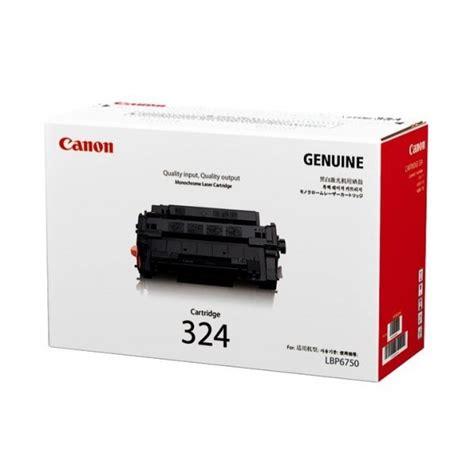 jual toner canon 324 black original harga dan spesifikasi