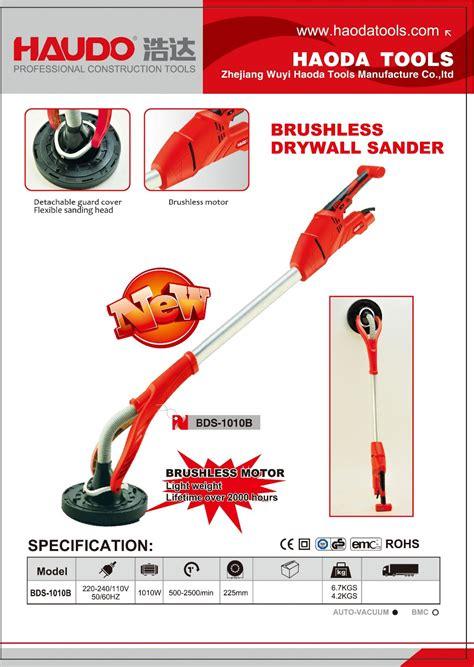 Brushless Motor Drywall Sander Buy Brushless Motor