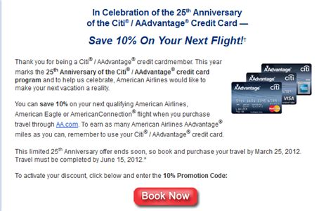 American Airlines Anniversary Giveaway - american airlines 10 off coupons for citi aadvantage credit card holders deals we like