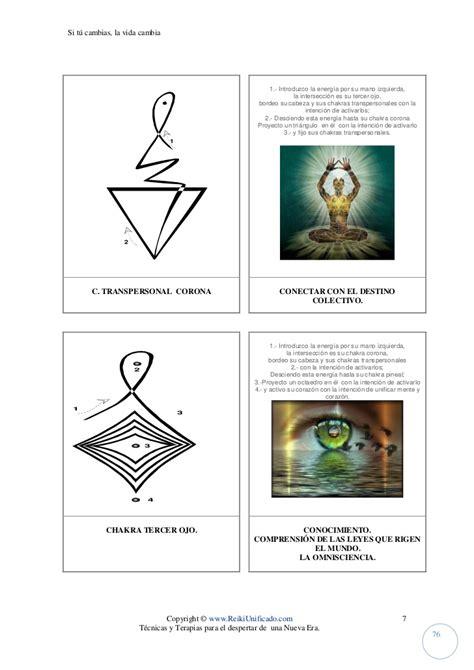 imagenes simbolos reiki egipcio simbolos de reiki unificado reiki usui tibetano karuna