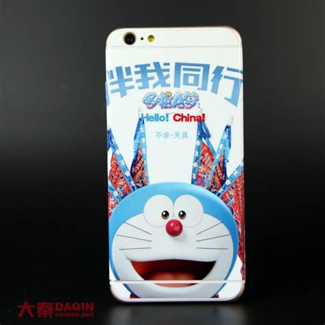 3d Design For Vapor Skin Made By 3m how to make doraemon mobile skins custom mobile