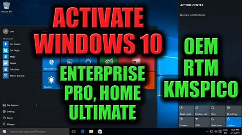 kmspico tutorial windows 10 how to activate windows 10 pro enterprise home ultimate