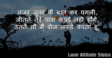 attitude states in two line 100 best love attitude status in hindi for facebook 2018