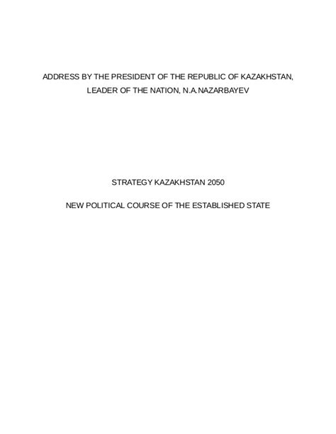 How To Write A Speech Title In An Essay by Kazakhstan 2050 Speech Title Page