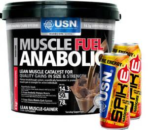 supplements 2 u fuel anabolic review from usn by supplements2u