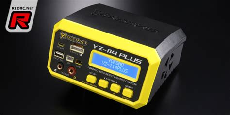 Yokomo Lipo Charger rc rc car news 187 yokomo yz 114plus auto detect balance charger