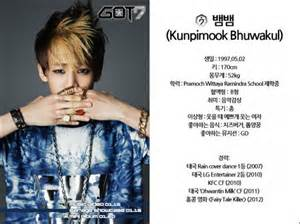 Got7 reveal profiles and statements for youngjae bambam and jr