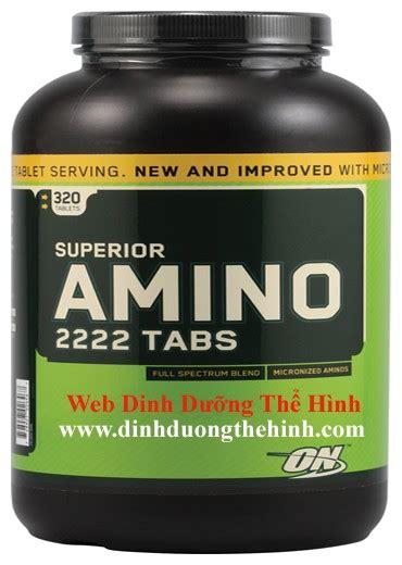 On Amino 2222 320 Tabs superior amino 2222 320 tabs optimnun amino 2222 on