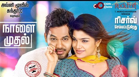 download mp3 from badshaho pagalworld mp3 download html autos weblog