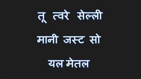 download mp3 despacito song in hindi despacito hindi lyrics song part 1 easy learn original