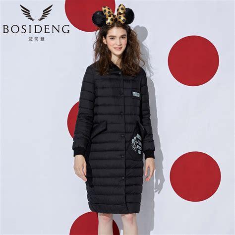 Mickey Katun Sweater Korea Fashion bosideng s clothing x winter coat jacket mickey mouse 90 high quality