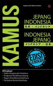 Pintar Bahasa Indonesia Lengkap Untuk Pelajar Mahasiswa Umum jual buku kamus jepang indonesia indonesia jepang edisi lengkap untuk pelajar mahasiswa dan