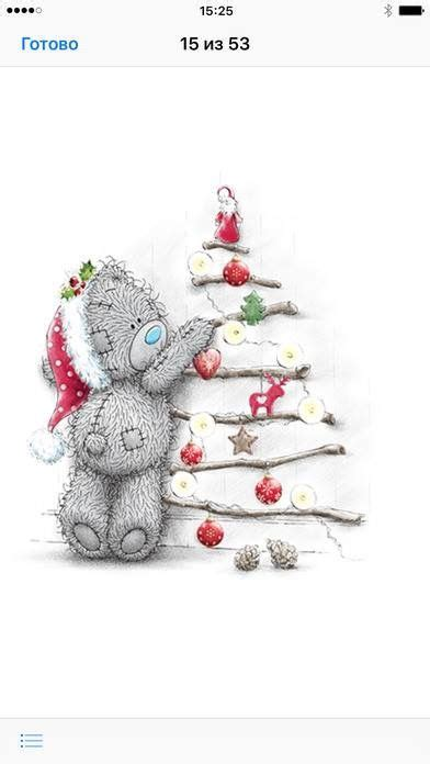 teddy bear christmas cookie besides tattoo drawing designs as well 307 best quot taddy teddies quot are so cute they deserve their