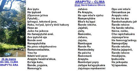 Mba At Umi by Lenguaguarani 26 De Marzo D 205 A Clima Arapytu 193 Ra