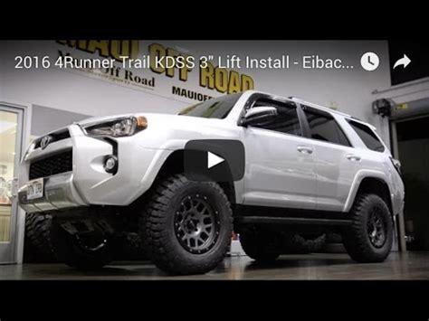 """2016 4runner trail kdss 3"""" lift install eibach, spc, bfg"""