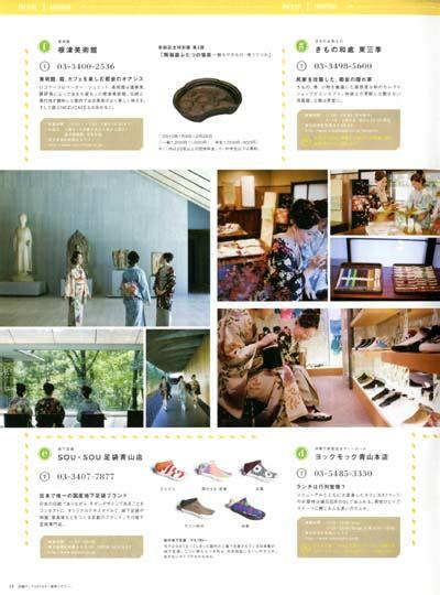 3163 Jp Import 掲載情報 sou sou homepage