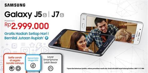 Harga Samsung Galaxy J5 Pro Erafone harga j5 2016 agustus harga yos
