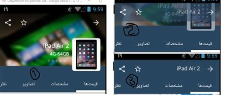 android layout under toolbar how can i add the viewpager and tablayout under the