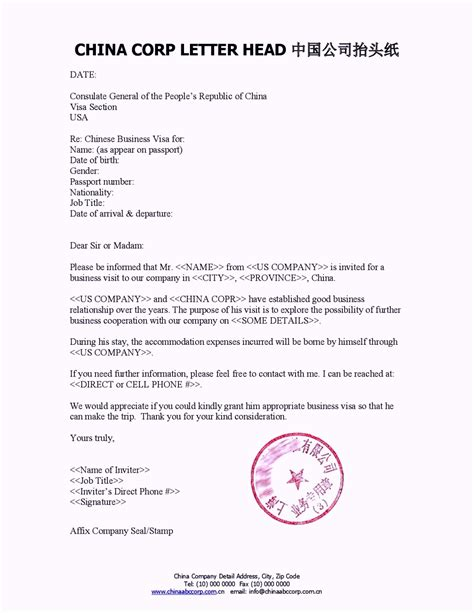 Invitation Letter Sle For Business Visa Application business letter template for visa 28 images china