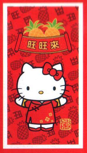 new year envelope lai see hello new year lunar new year envelope