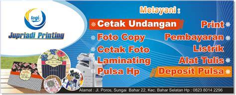 desain toko foto copy contoh desain spanduk toko fotocopy dengan coreldraw x4