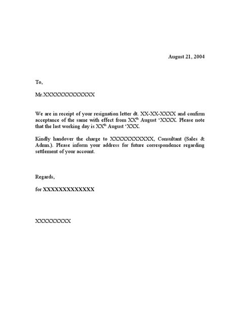 relieving letter template experience relieving letter format