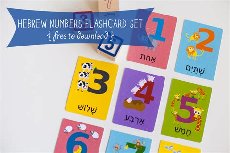 printable hebrew alphabet flash cards free free hebrew language printables gus on the go language