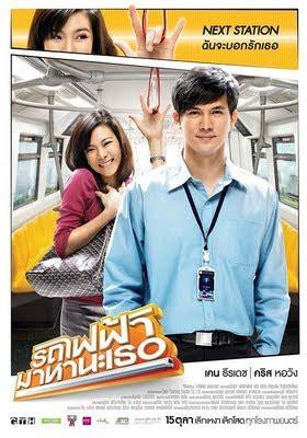 film thailand gth terbaik tayland dan 252 231 romantik komedi hikaruivy nin renkli