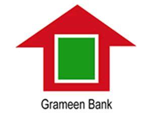 Banco Grameen by Bangladesh Grameen Bank Muhammad Yunus Dhaka