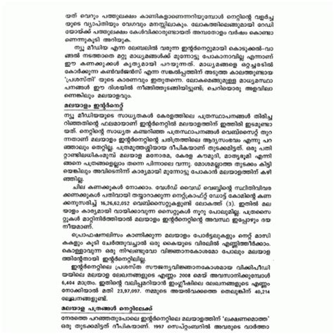 Neatness Essay by Count Desk Essay Neatness Writer