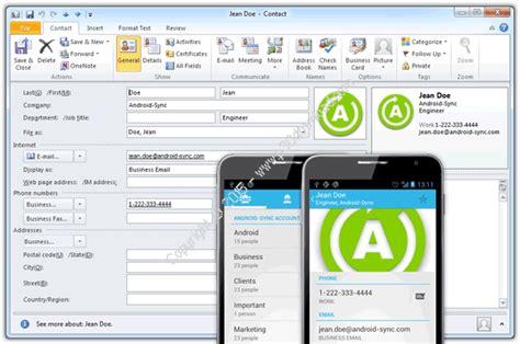 sync contacts android دانلود android sync v1 170 نرم افزار همزمان سازی اطلاعات بین اندروید