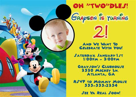 mickey mouse clubhouse digital invitation by preciouspixel