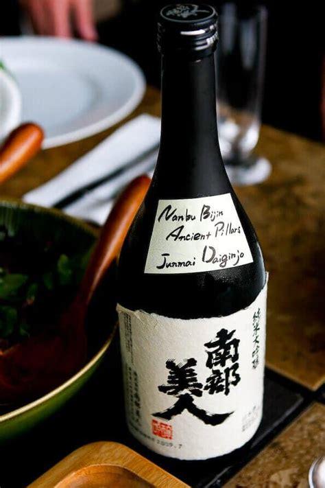 nihonshu japanese sake books amazing sake nihonshu bottles gokuju