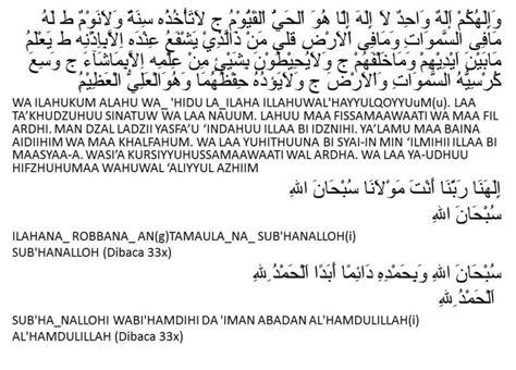 Panduan Lengkap Doa Dzikir doa setelah sholat dhuha lengkap dengan niat dan dzikir baca kita