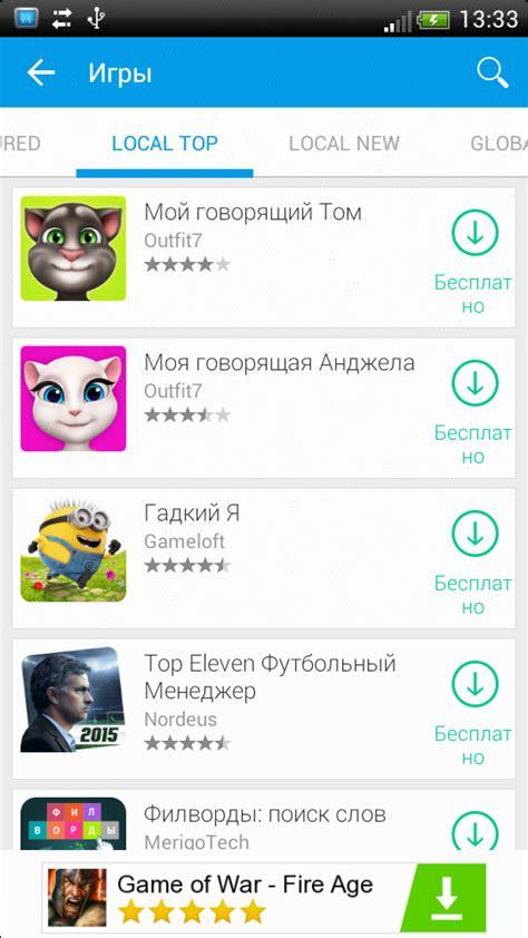 mobil market 1 mobile market 1