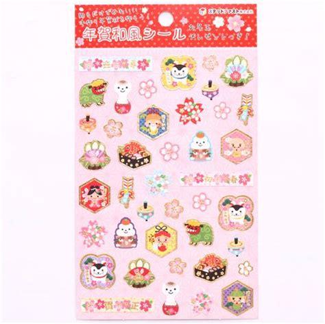 alimenti giapponesi adesivi di carta giapponesi ciliegi alimenti capodanno